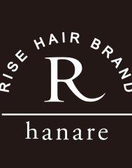 RISE HAIR BRAND hanare