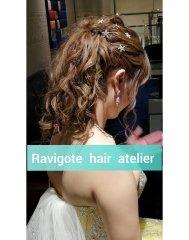 hair arange