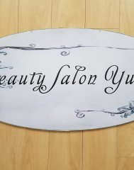 Beauty Salon Yuri