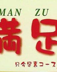 岩崎 洋子先生