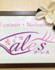 Eyelash Nailsalon Ales 向ヶ丘遊園店