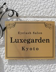 Luxe garden Kyoto