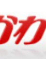アンジェ・クール新山口店