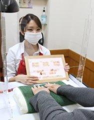 飯田 絵里香