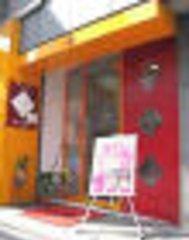 salon de kintaroh
