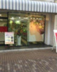 ビューティタナカ 滝山店