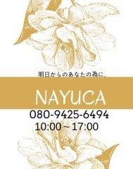 nayuca