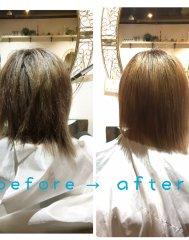 髪質改善縮毛矯正  魅スト