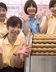 プロポーション・アカデミー広島教室のスタッフ