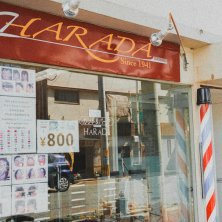 Hair Salon HARADA(ハラダ)