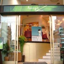Image AVEDA 橋本店(イマージュアヴェダ)