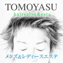 癒しカットサロン TOMOYASU(トモヤス)