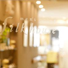 メンズサロン silk house 日本橋三越本店(メンズサロン シルクハウス ニホンバシミツコシホンテン)