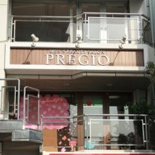 PREGIO(プレジオ)