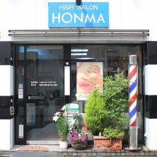 HAIR SALON HONMA(ホンマ)