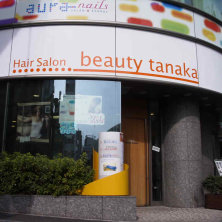 beauty tanaka 代々木駅前店(ビューテータナカ)