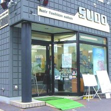 Hair Fashion Salon  SUDO(ヘアーファッションサロン  スドウ)