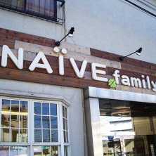 NAIVE family(ナイーブファミリー)