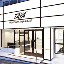 TAYA 藤が丘店(タヤ フジガオカテン)