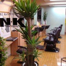 N・K HAIR GARAGE(エヌケイヘアガレージ)