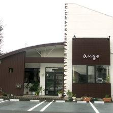 ange 相生店(アンジュ アイオイテン)