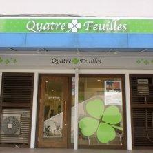 Quatre Feuilles(キャトルフィーユ)
