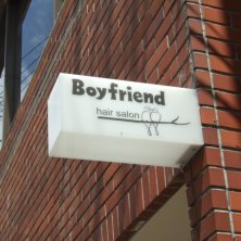 Hair salon Boyfriend(ボーイフレンド)