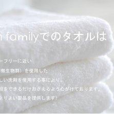 VAN family 四ツ居店(ヴァンファミリー)