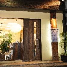 Hair Salon Kawai(ヘアーサロンカワイ)