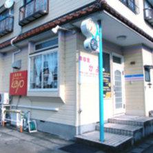オールビューティーKayo 本店(オールビューティーカヨ)