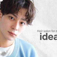 Hair salon for Men idea(ヘアーサロンフォーメンイデア)