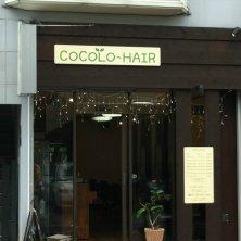 COCOLO-HAIR(ココロヘアー)