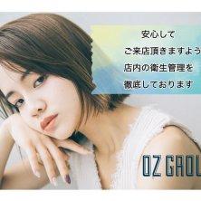oz Roots(オズルーツ)