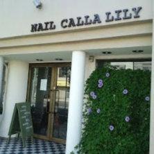 NAIL CALLALILY(ネイルカラリリー)