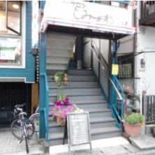 Hair salon Tomizawa(トミザワ)