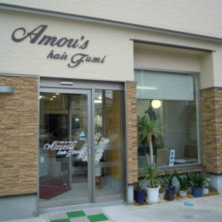 Amou's hair Fumi(アモーズヘアーフミ)