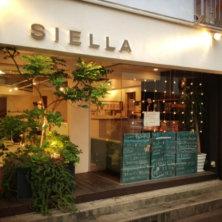 SIELLA(シエラ)