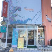 Twinkle 川尻店(トゥインクル)