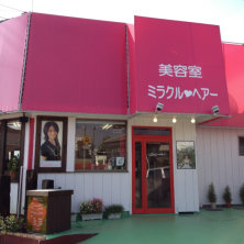 ミラクルヘアー蓮田店(ミラクルヘアー)