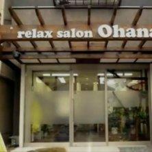 relax salon Ohana(オハナ)