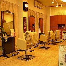美容室リーフ 中央店(リーフ)