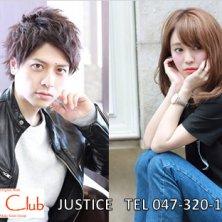 Le Club JUSTICE(ルクラブ ジャスティス)