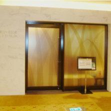 美容室ホテルメトロポリタン仙台店(メトロポリタン)