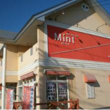 Hair ProDuce Mint(ミント)