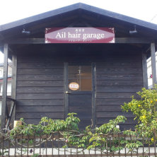 Ail hair garage(アイル)