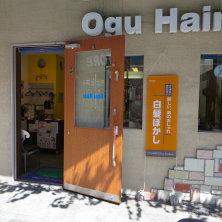 Ogu Hair(オグヘアー)