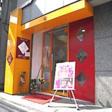 salon de kintaroh(キンタロウ)