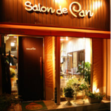 Salon de Pan(パン)