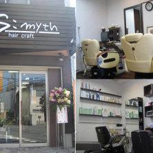 S:myth hair craft(エスミス)