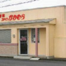 美容室ファインかわむら丸尾店(ファインカワムラ)